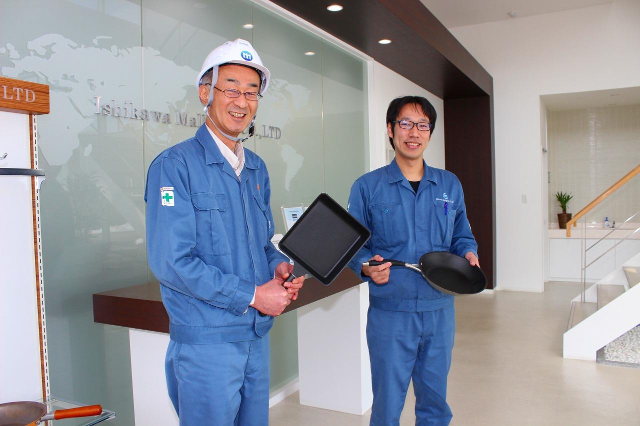 石川可鍛製鉄 精密鋳物 鋳造製品製造加工 かほく市