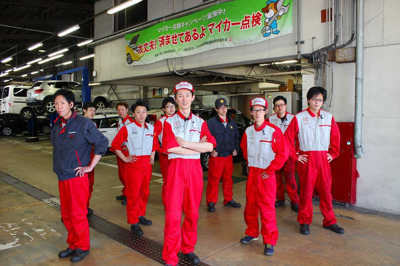 石川日産自動車販売 スタッフ 整備士