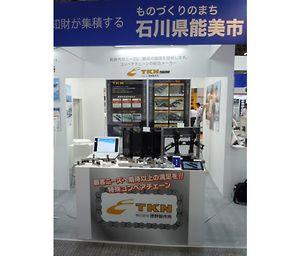 sponsor_280-1.jpg