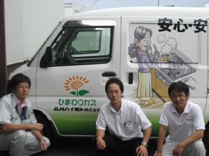 sponsor_328-1.jpg