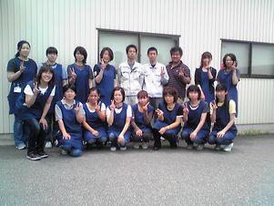 sponsor_391-1.jpg