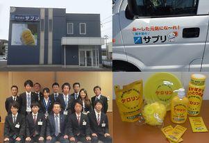 sponsor_414-1.jpg