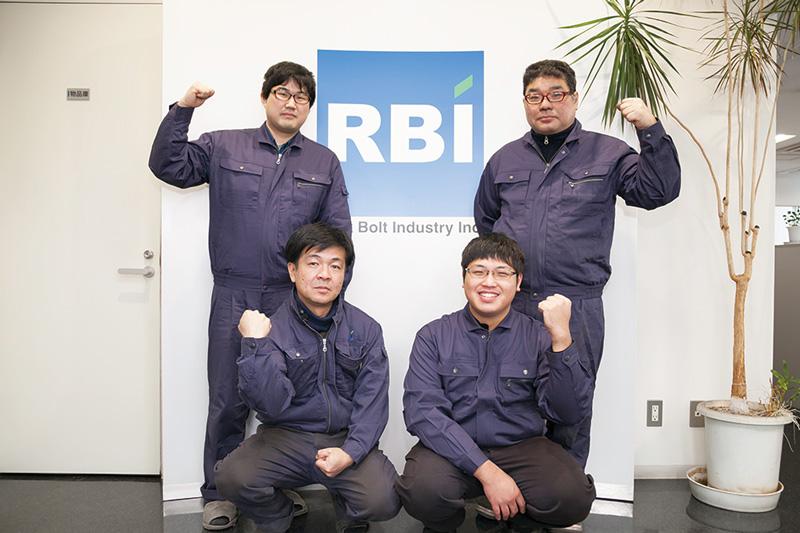 V11_RBI